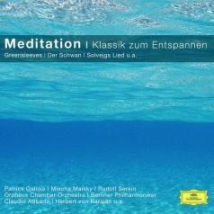Herbert von Karajan (Герберт фон Караян): Meditation