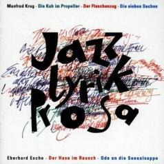 Manfred Krug (Манфред Круг): Jazz-Lyrik-Prosa