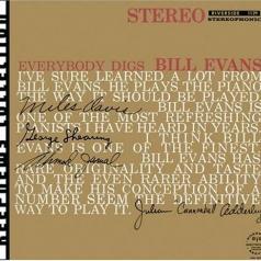 Bill Evans (Билл Эванс): Everybody Digs