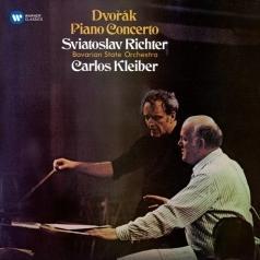Святослав Рихтер: Piano Concerto/Wanderer-Fantasie
