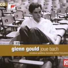Glenn Gould (Гленн Гульд): Glenn Gould Joue Bach