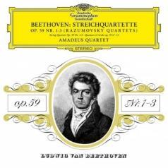 Amadeus Quartet (Амадеус-Квартет): Beethoven: String Quartet Nos.1, 2, 3, 7, 8