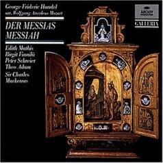 ORF Symphony Orchestra (Симфонический Оркестр Венского Радио): Handel: Messiah