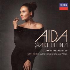 Aida Garifullina (Аида Гарифуллина): Aida