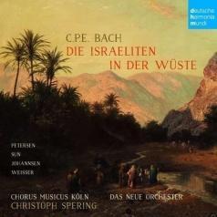 Christoph Spering (Кристоф Сперинг): Die Israeliten In Der Wuste