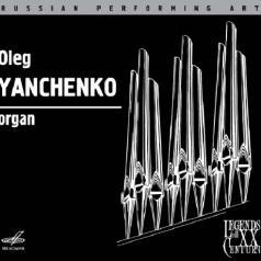 Олег Янченко: Бах, Янченко, Хагагортян