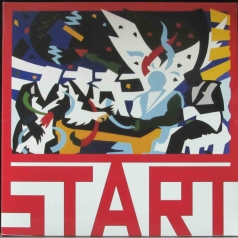 Новые Композиторы: Start