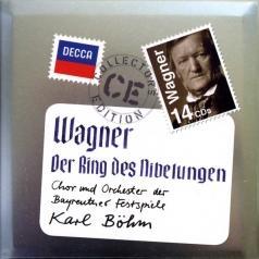 Karl Boehm (Карл Бём): Wagner: Der Ring Des Nibelungen