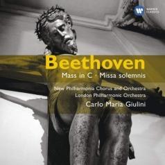 Carlo Maria Giulini (Карло Мария Джулини): Missa Solemnis