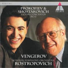 Максим Венгеров: Violin Concertos No 1