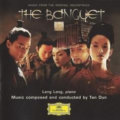 The Banquet (Tan Dun)