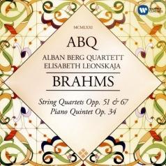 Alban Berg Quartett (Квартет Альбана Берга): String Quartets Op. 51