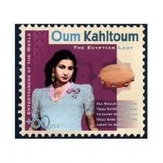 Oum Kalthoum: The Egyptian Lady