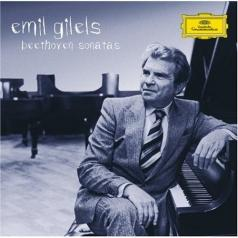 Emil Gilels (Эмиль Гилельс): Beethoven: The Piano Sonatas