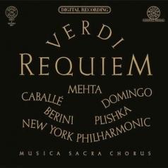 Montserrat Caballe (Монсеррат Кабалье): Requiem
