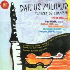 Eric Le Sage (Эрик Лесаж): Musique De Chambre