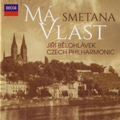 Jiri Belohlavek (Йиржи Белоглавек): Smetana: Ma Vlast