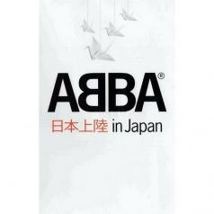 ABBA (АББА): ABBA In Japan