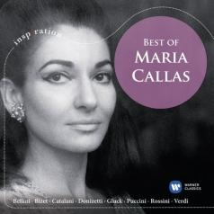 Maria Callas (Мария Каллас): Best Of Callas