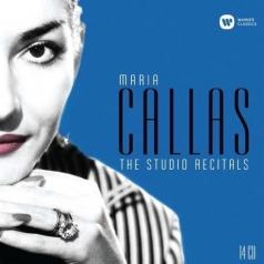 Maria Callas (Мария Каллас): Maria Callas - The Complete Studio Recitals Remastered