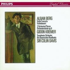 Gidon Kremer (Гидон Кремер): Berg: Violin Concerto/Three Orchestral Pieces