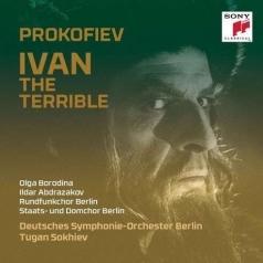 Tugan Sokhiev (Туган Сохиев): Ivan The Terrible