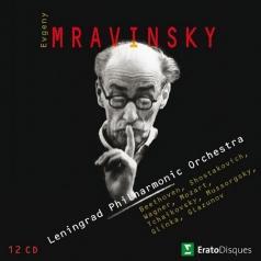 Евгений Мравинский: Mravinsky Edition