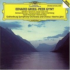 Neeme Järvi (Неэме Ярви): Grieg: Peer Gynt