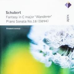 Elisabeth Leonskaja (Елизавета Леонская): Wanderer Fantasy & Piano Sonata No.18