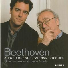 Alfred Brendel (Альфред Брендель): Beethoven: Complete Works for Piano & Cello