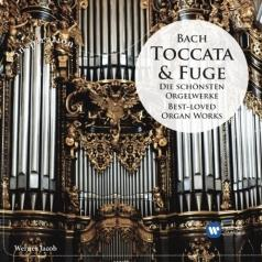 Werner Jacob (Якоб Вернер): Bach Toccata & Fuge: Best-Loved Organ Works