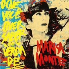 Marisa Monte (Мариса Монте): O Que Voce Quer Saber De Verdade
