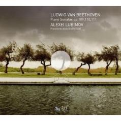 Ludwig Van Beethoven (Людвиг Ван Бетховен): Piano Sonatas Nos. 30, 31 & 32