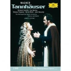 Tatiana Troyanos (Татьяна Троянос): Wagner: Tannh?user