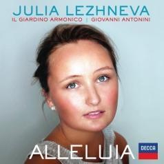 Julia Lezhneva (Юлия Лежнева): Alleluia