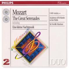 Academy Of St.Martin In The Fields (Академия Святого Мартина в полях): Mozart: The Great Serenades
