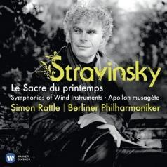 Simon Rattle (Саймон Рэттл): Le Sacre Du Printemps