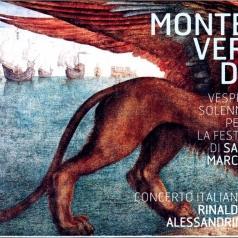 Concerto Italiano: Monteverdi: Vespri Solenni Per La Festa Di San Marco (Cd+Dvd)