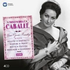 Montserrat Caballe (Монсеррат Кабалье): Icon: Montserrat Caballe