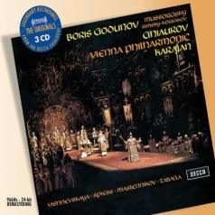 Herbert von Karajan (Герберт фон Караян): Mussorgsky: Boris Godunov