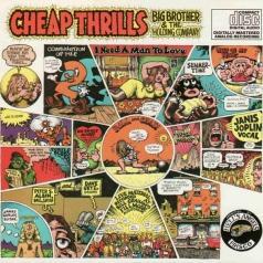 Big Brother (Биг Бразерс): Cheap Thrills