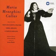 Maria Callas (Мария Каллас): The First Recital (1949)