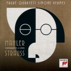 Faure Quartet (Фаур Квартет): Piano Quartets & Lieder