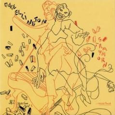 Duke Ellington (Дюк Эллингтон): Duke Ellington, Billy Strayhorn