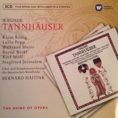 Bernard Haitink (Бернард Хайтинк): Tannhauser