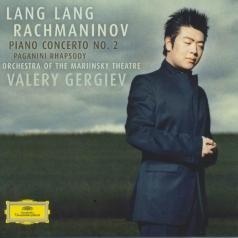 Валерий Гергиев: Rachmaninov: Piano Concerto No.2; Rhapsody on a Th