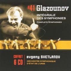 Evgeny Svetlanov (Евгений Светланов): Symphonies Nos 1-8