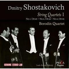 Borodin Quartet (Квартет имени Бородина): Shostakovich / String Quartets Vol.1: Nos 1, 2 & 5/Borodin Quartet