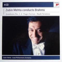 Zubin Mehta (Зубин Мета): Zubin Mehta Conducts Brahms