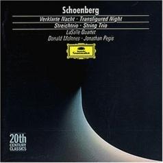 LaSalle Quartet (Ласалль-квартет): Beethoven: Piano Concerto No.3